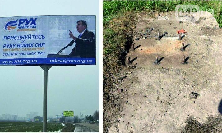 На трассе под Одессой рекламные щиты с портретами Саакашвили вырвали с корнем (ФОТО), фото-1