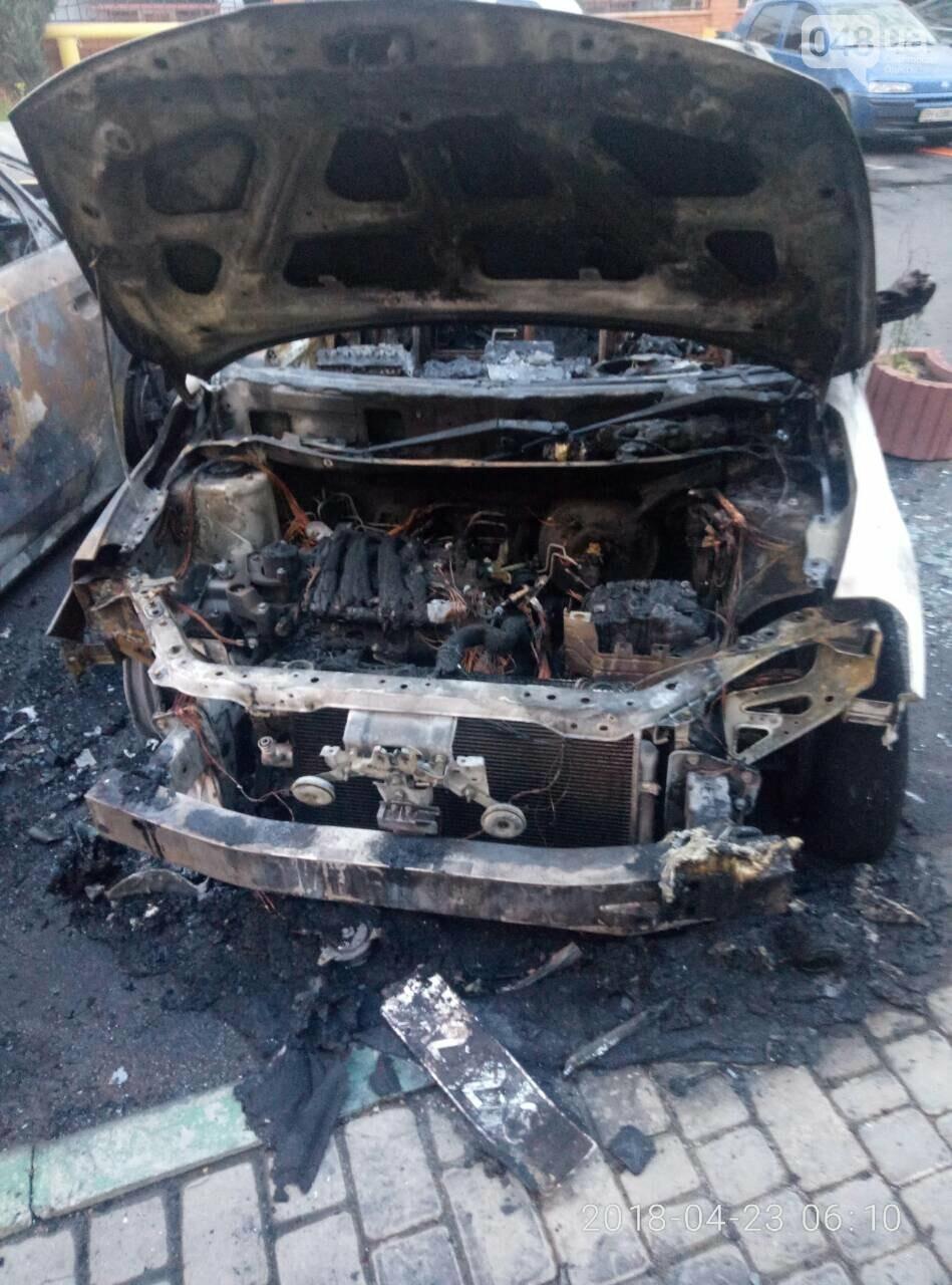 На стоянке в Одессе сгорели четыре авто (ФОТО), фото-1