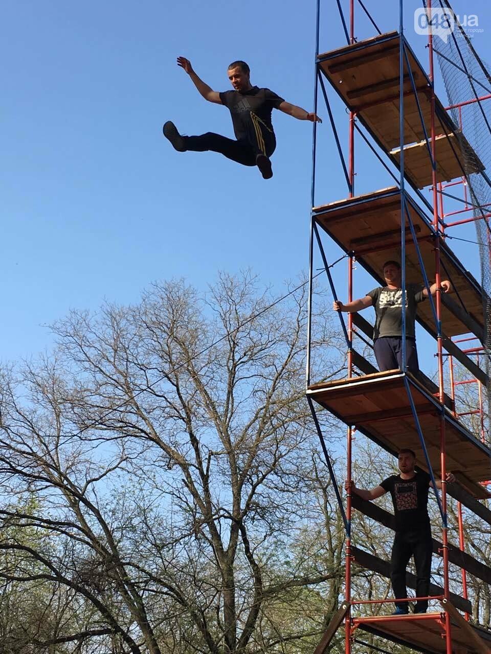 Новый экстрим парк в Одессе, фото-4