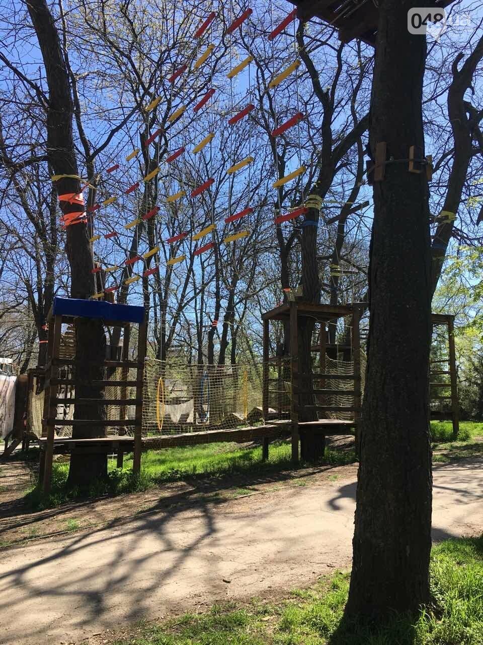 Новый экстрим парк в Одессе, фото-6