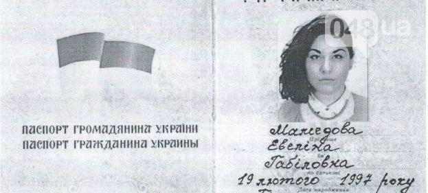 Молоденькая визажистка искала в Одессе работу, а наткнулась на два миллиона (ДОКУМЕНТЫ), фото-3