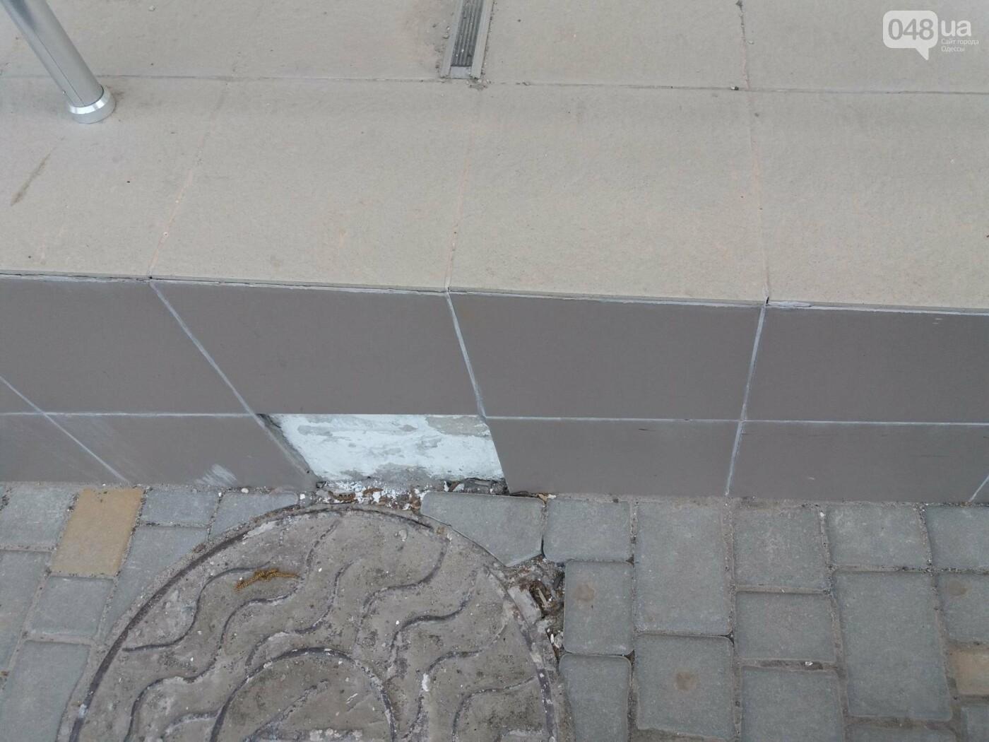 Убогое благоустройство: как одна из одесских районных администраций выглядит после ремонта за 50 миллионов (ФОТО), фото-10