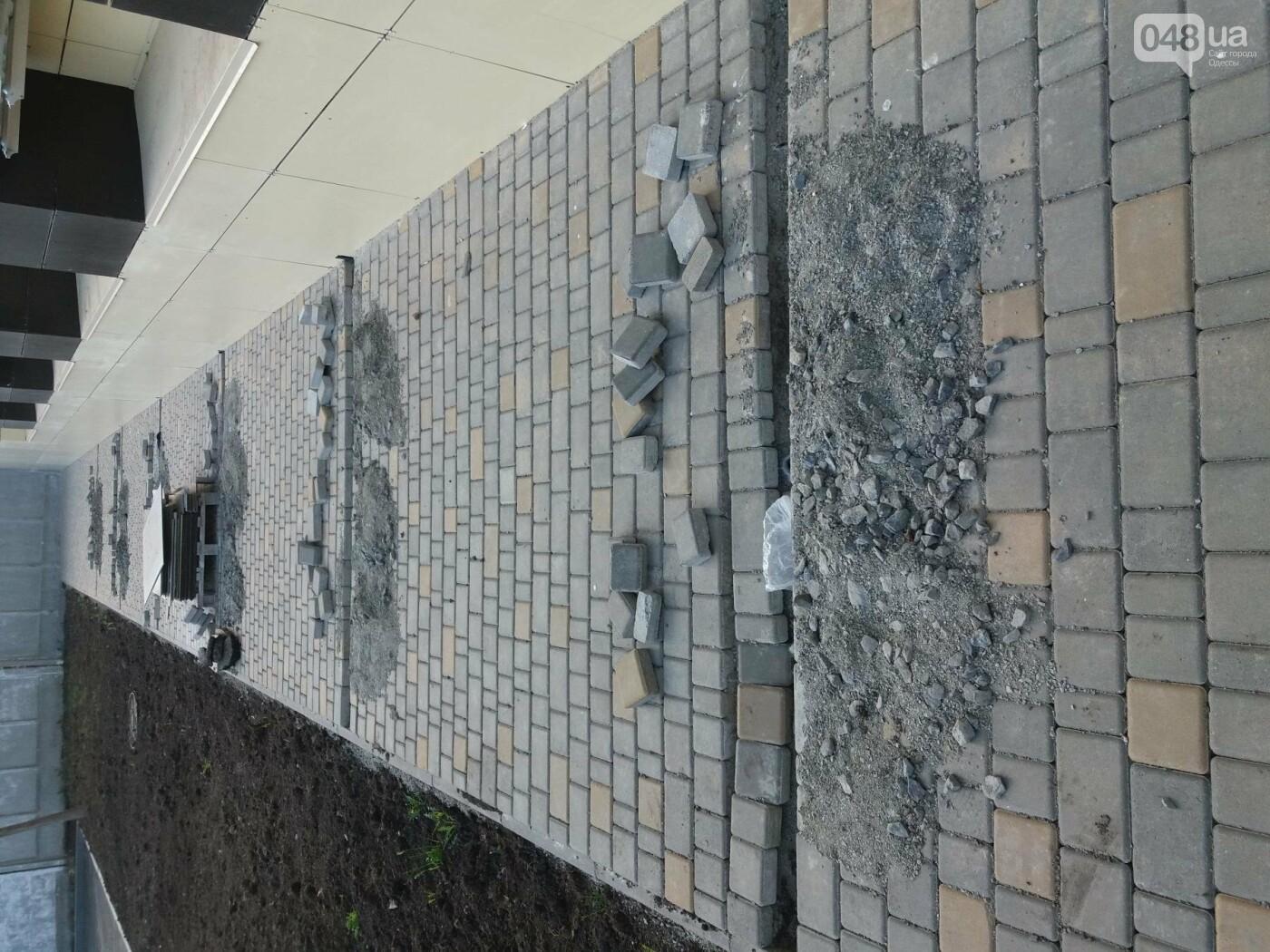 Убогое благоустройство: как одна из одесских районных администраций выглядит после ремонта за 50 миллионов (ФОТО), фото-12