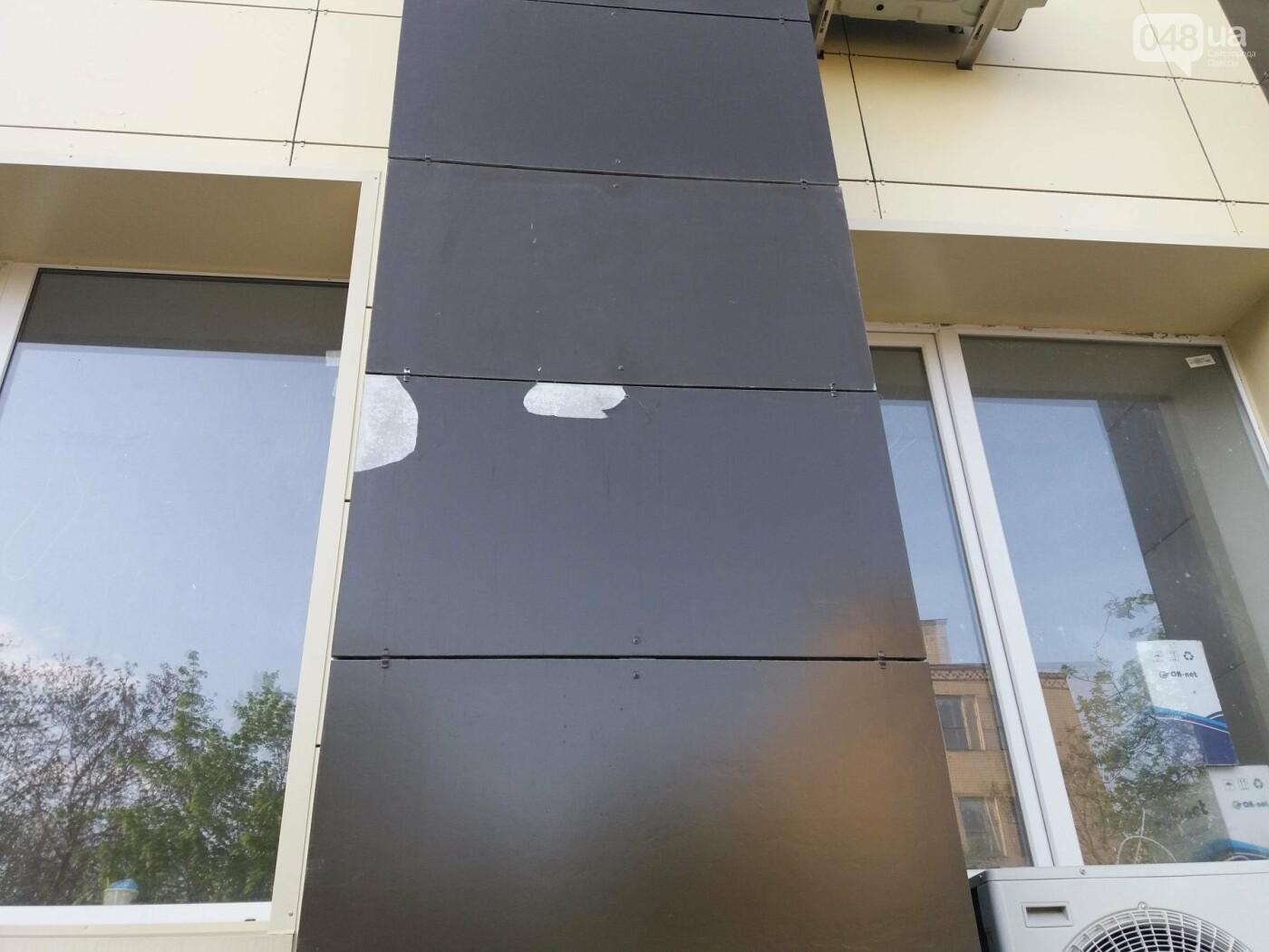 Убогое благоустройство: как одна из одесских районных администраций выглядит после ремонта за 50 миллионов (ФОТО), фото-6