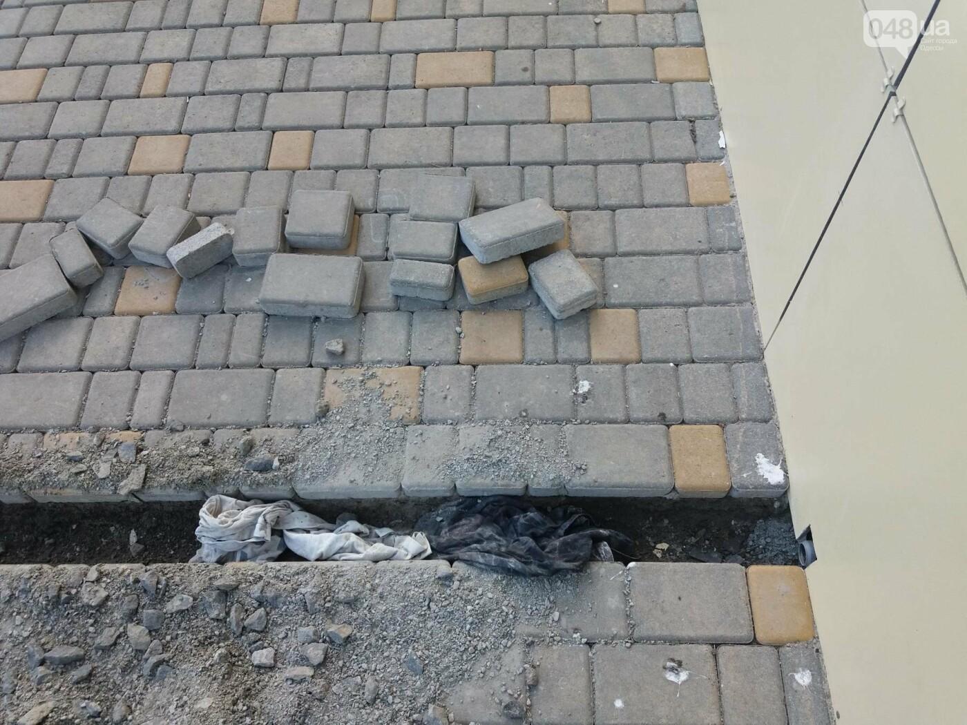 Убогое благоустройство: как одна из одесских районных администраций выглядит после ремонта за 50 миллионов (ФОТО), фото-11