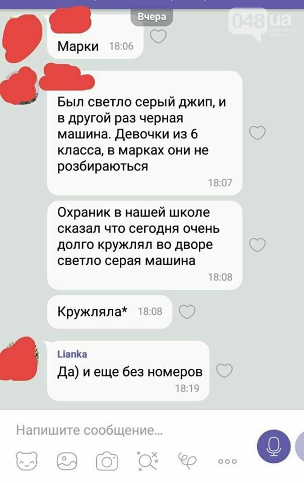 Одесским родителям разослали фейковые страшилки о джипах под школой (ФОТО), фото-2
