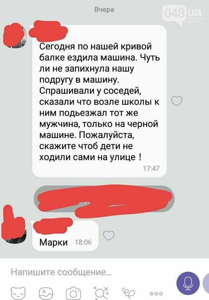 Одесским родителям разослали фейковые страшилки о джипах под школой (ФОТО), фото-1