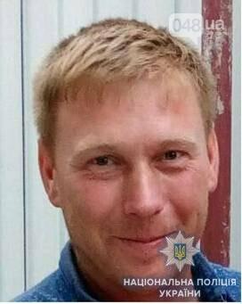 В Одессе ищут без вести пропавшего мужчину, фото-1