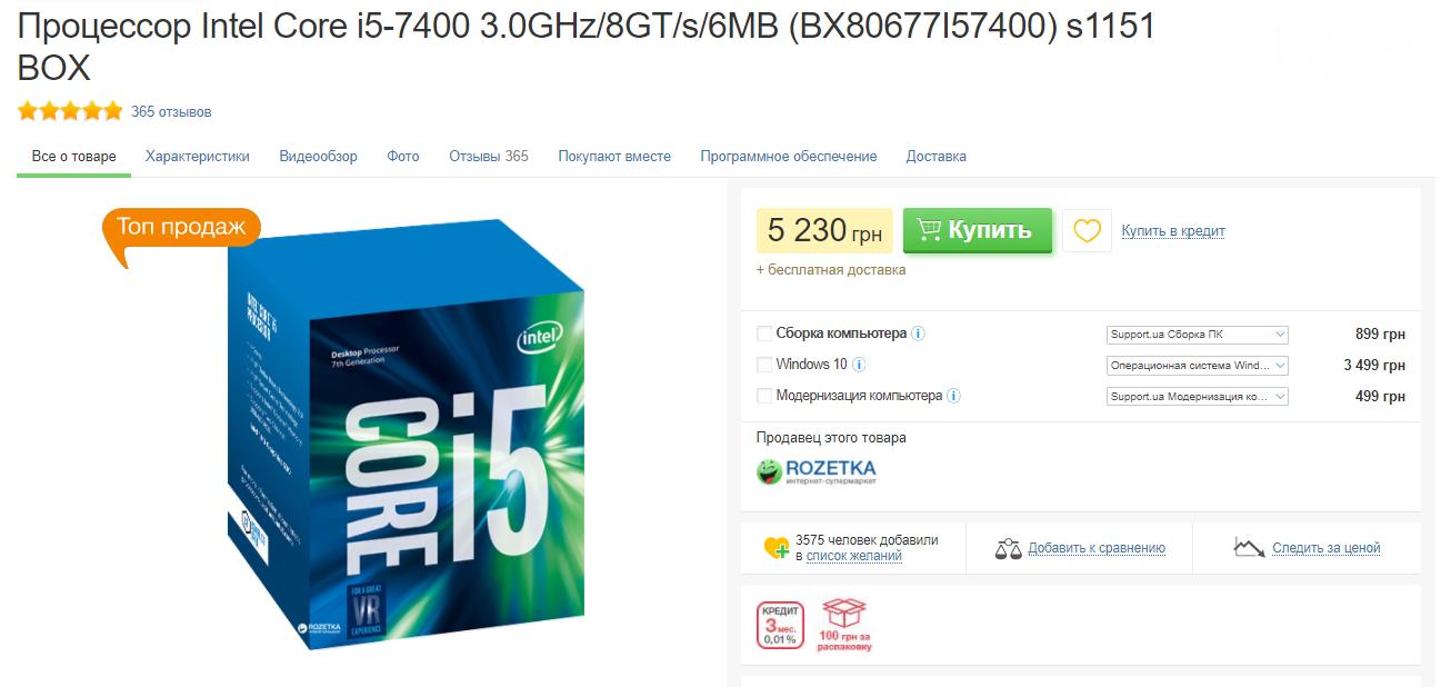 Одесская горбольница покупает 59 компьютеров на Linux по 800 долларов (ФОТО) , фото-5