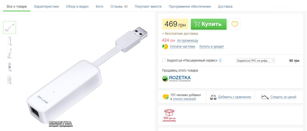 Одесская горбольница покупает 59 компьютеров на Linux по 800 долларов (ФОТО) , фото-3