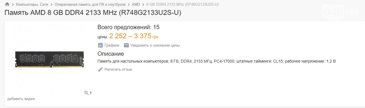 Одесская горбольница покупает 59 компьютеров на Linux по 800 долларов (ФОТО) , фото-2