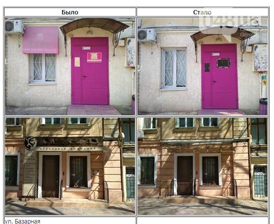 Одесское управление рекламы  снесло 200 рекламных конструкций предпринимателей, фото-1