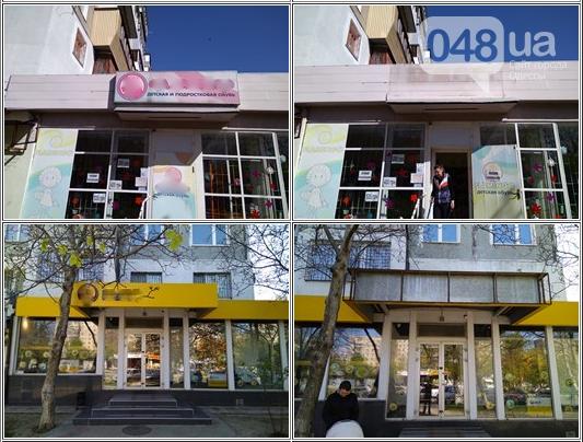 Одесское управление рекламы  снесло 200 рекламных конструкций предпринимателей, фото-2