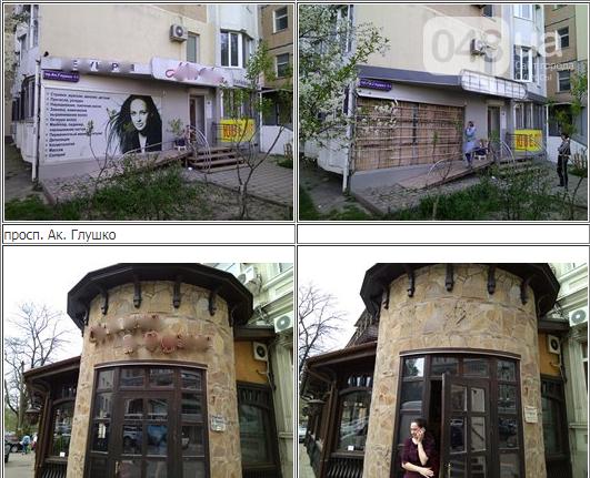 Одесское управление рекламы  снесло 200 рекламных конструкций предпринимателей, фото-3