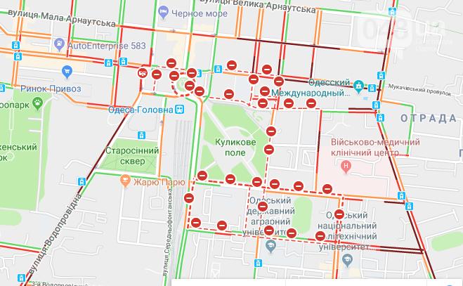 В годовщину провала сепаратистского путча Одесса остановилась в пробках (ФОТО), фото-1