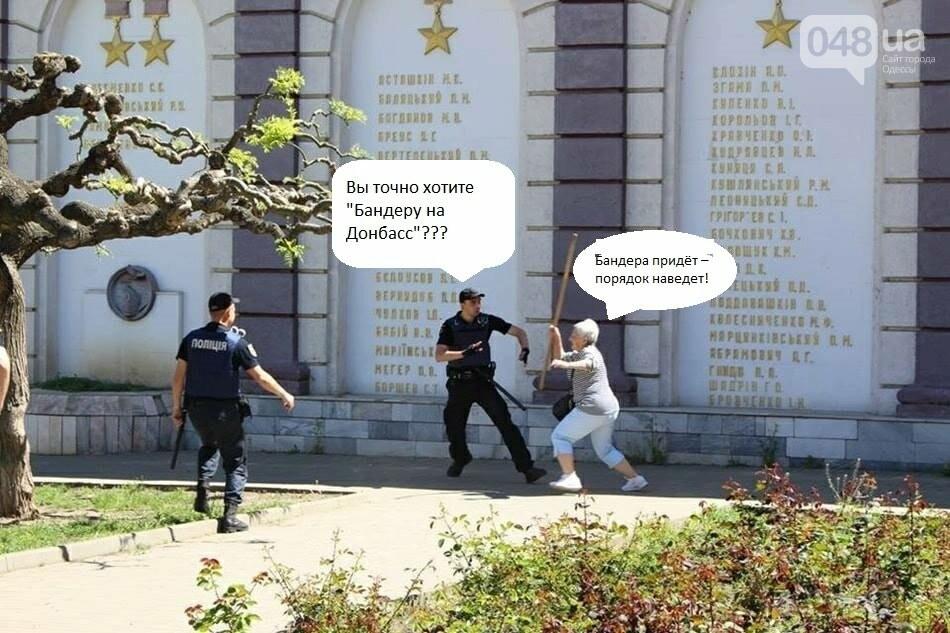 Одесская первомайская старушка стала мемом (ФОТО) , фото-3