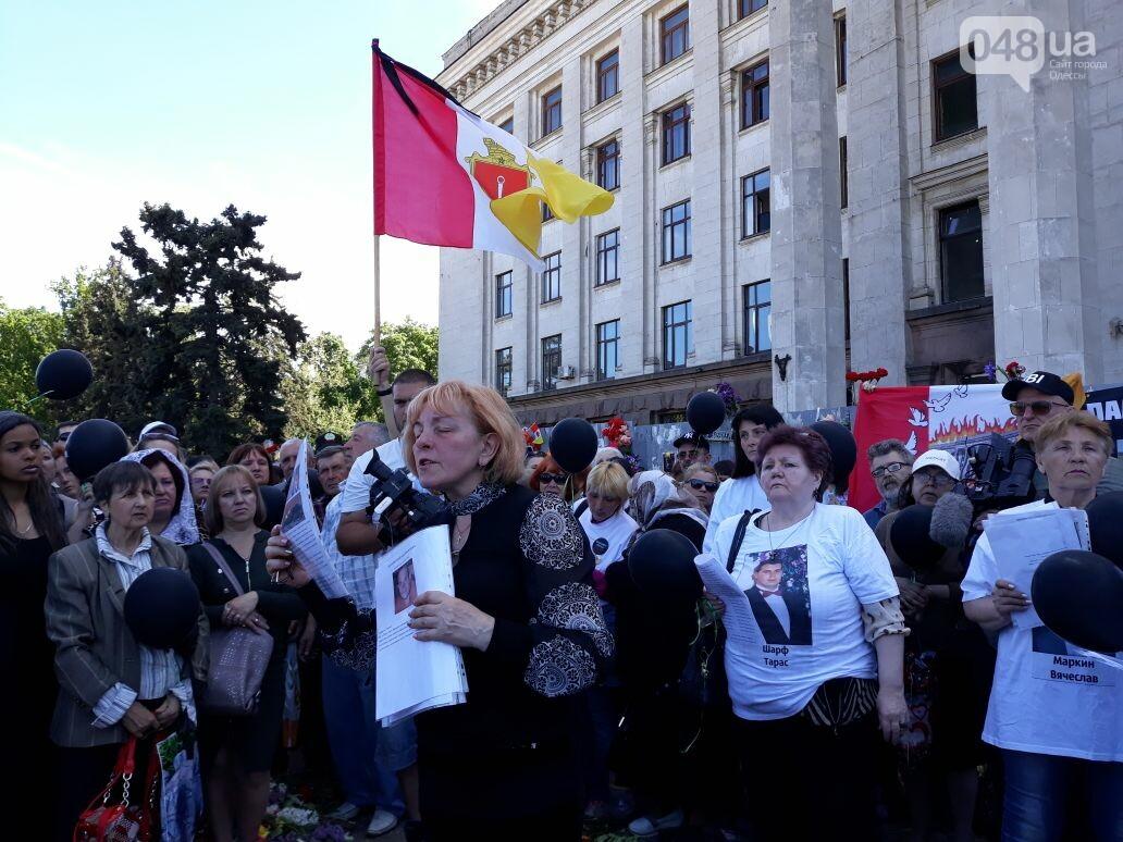 Как Одесса пережила 4-ю годовщину 2 мая: хронология событий (ФОТО, ВИДЕО), фото-13