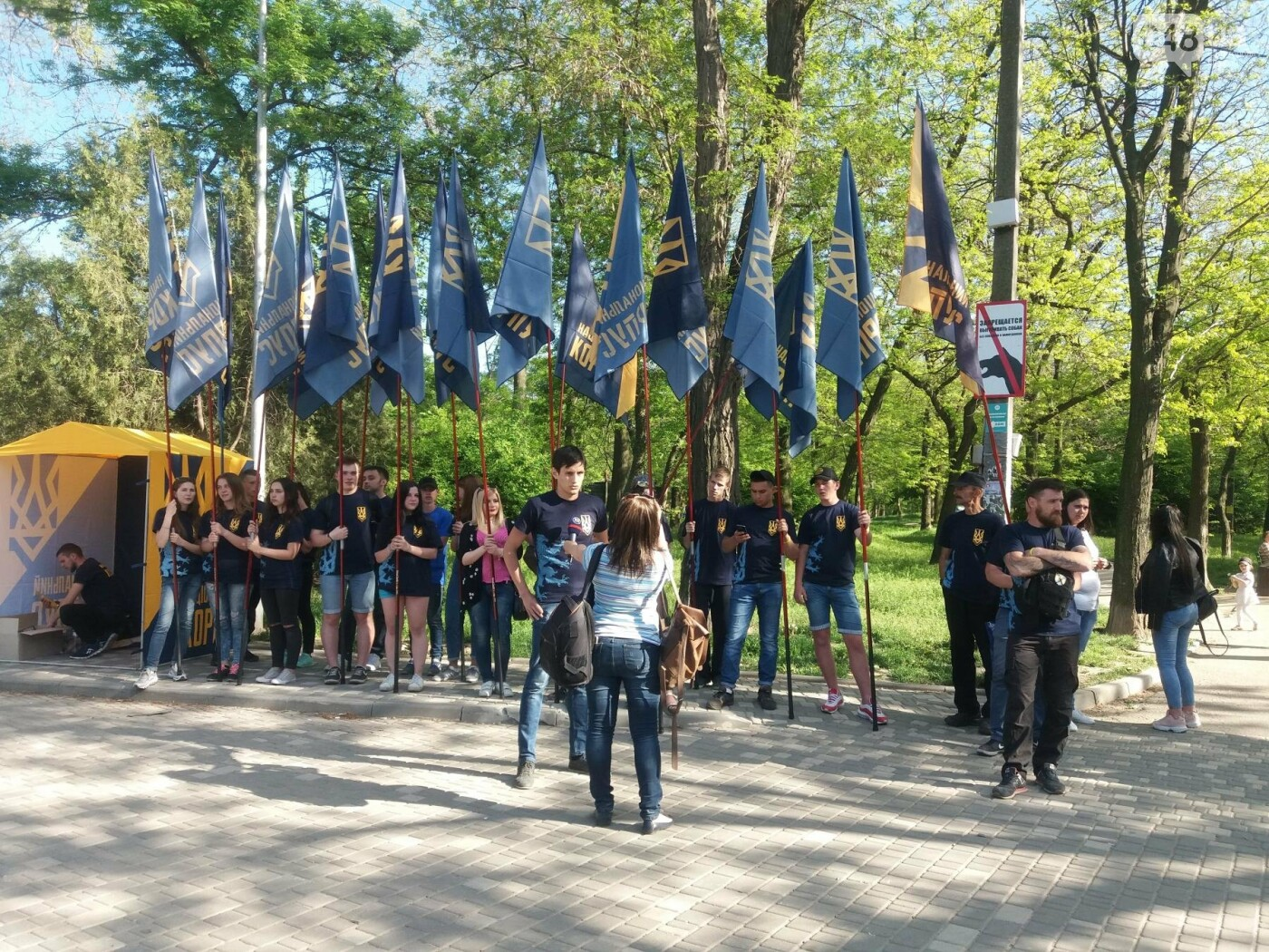Как Одесса пережила 4-ю годовщину 2 мая: хронология событий (ФОТО, ВИДЕО), фото-19