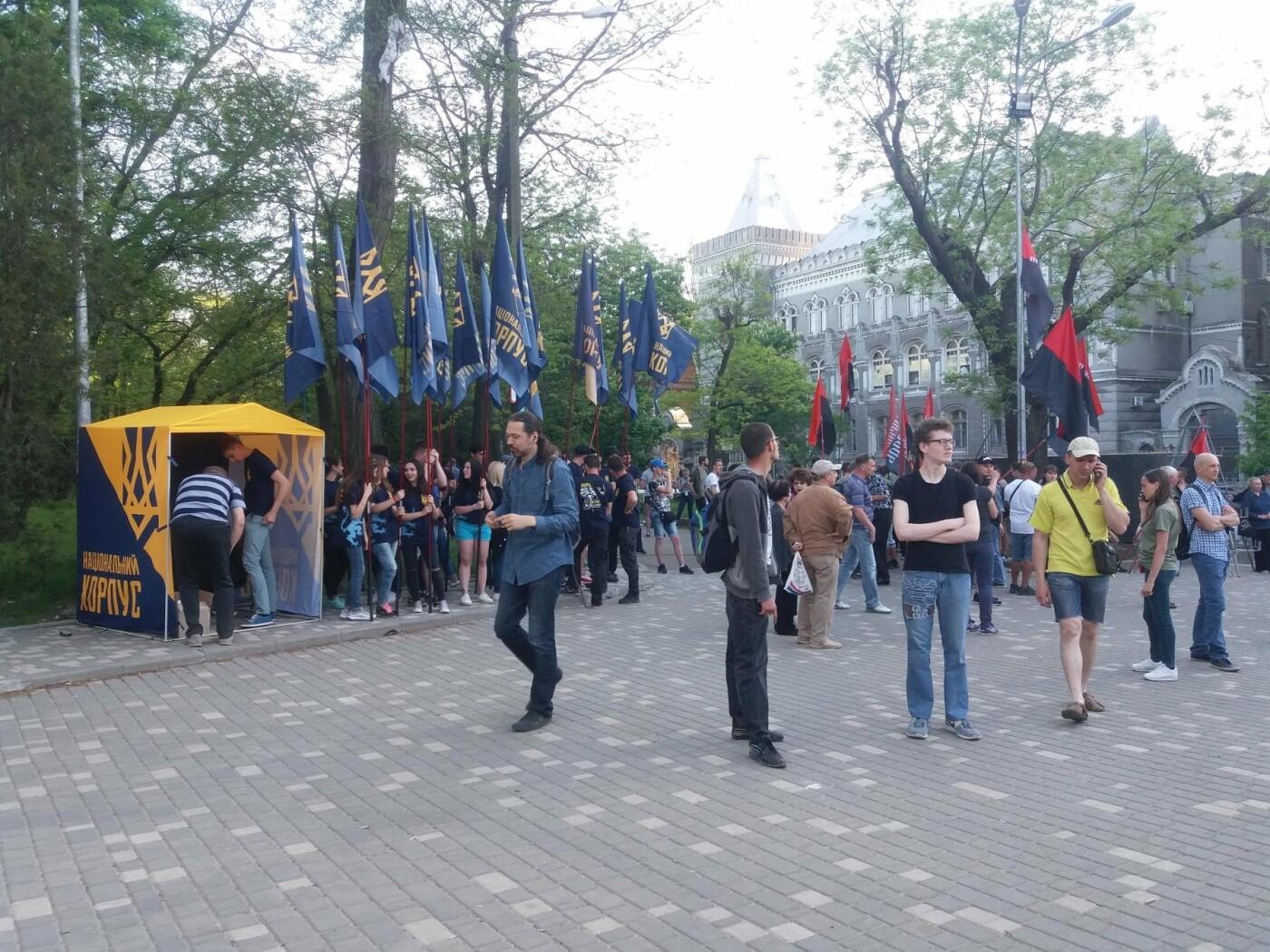 Как Одесса пережила 4-ю годовщину 2 мая: хронология событий (ФОТО, ВИДЕО), фото-16