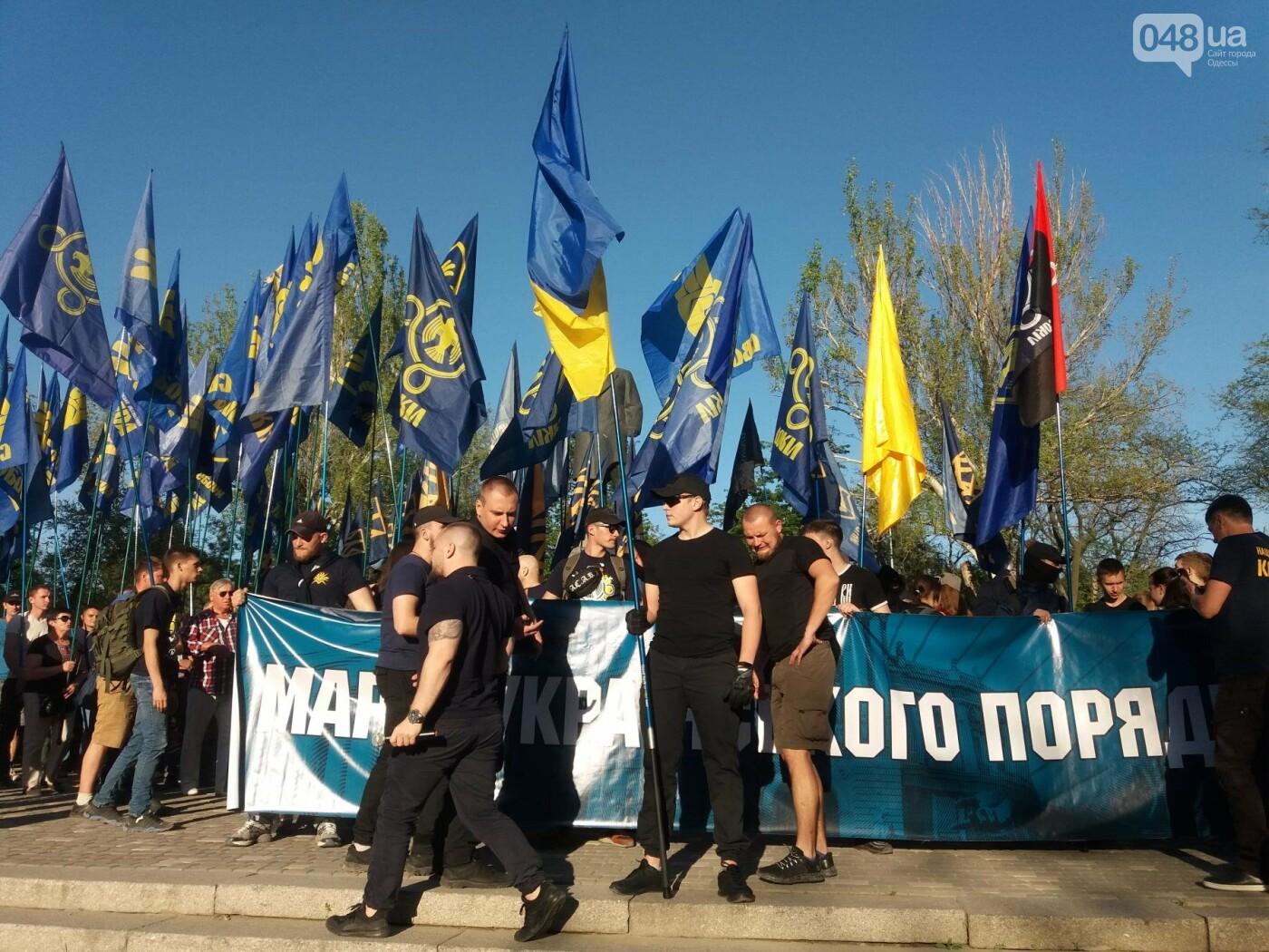 Как Одесса пережила 4-ю годовщину 2 мая: хронология событий (ФОТО, ВИДЕО), фото-36