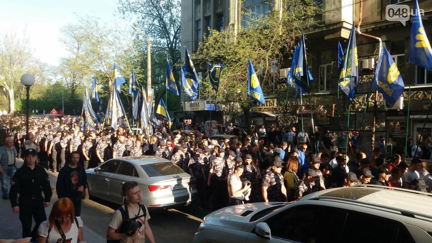 Как Одесса пережила 4-ю годовщину 2 мая: хронология событий (ФОТО, ВИДЕО), фото-27