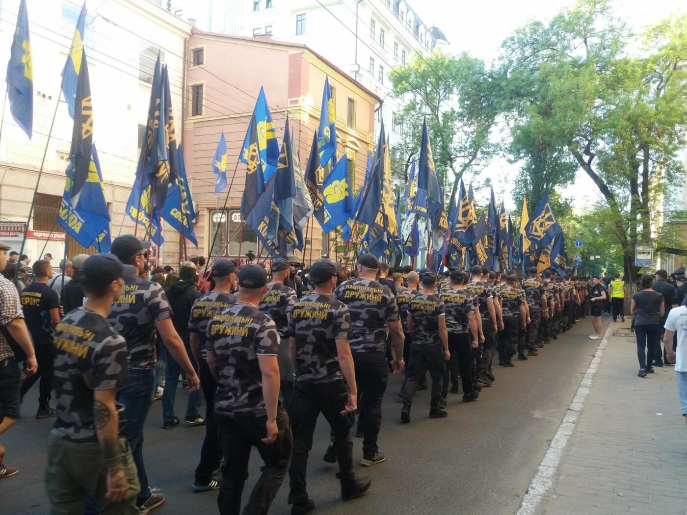 Как Одесса пережила 4-ю годовщину 2 мая: хронология событий (ФОТО, ВИДЕО), фото-30