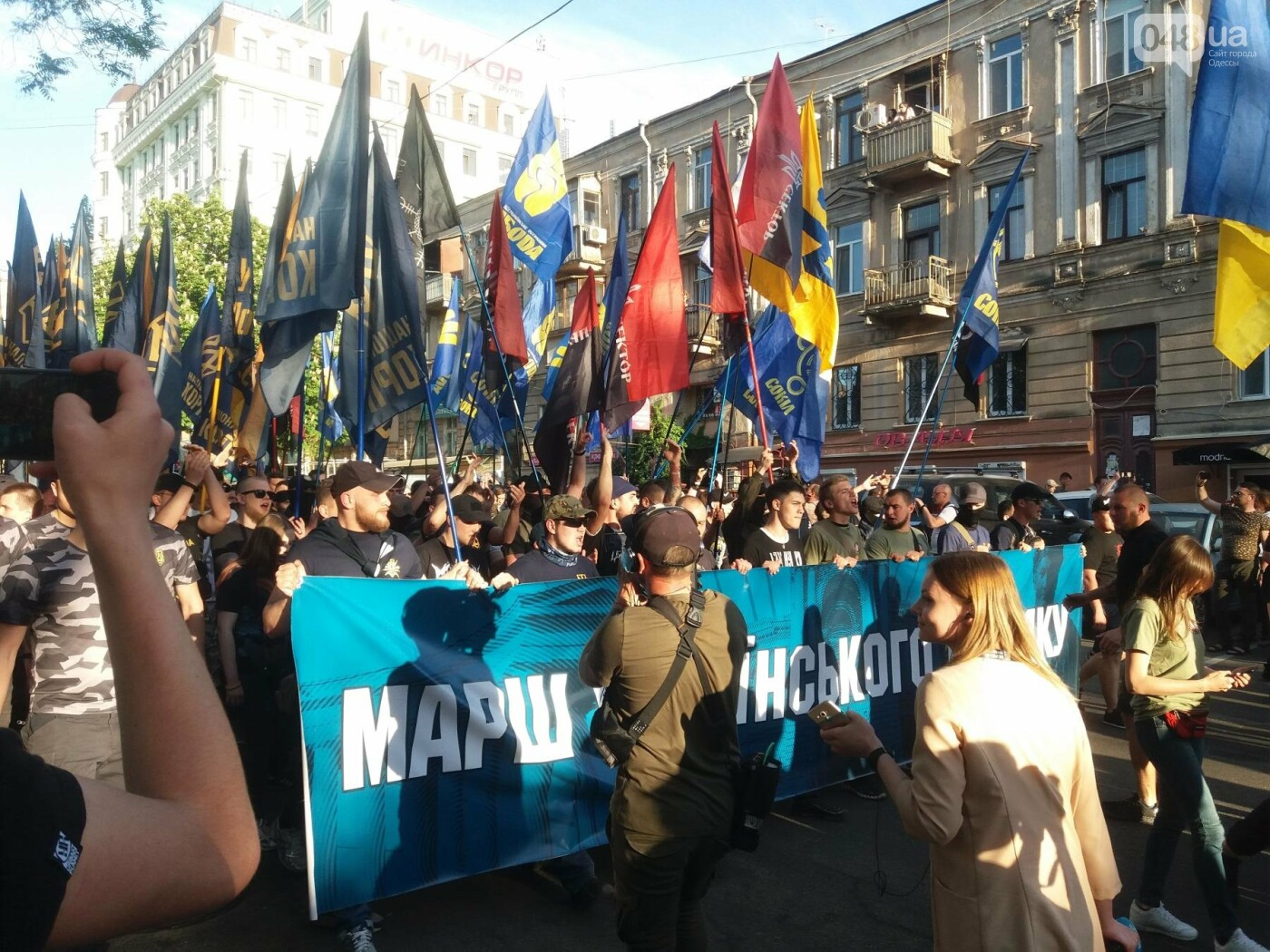 Как Одесса пережила 4-ю годовщину 2 мая: хронология событий (ФОТО, ВИДЕО), фото-31