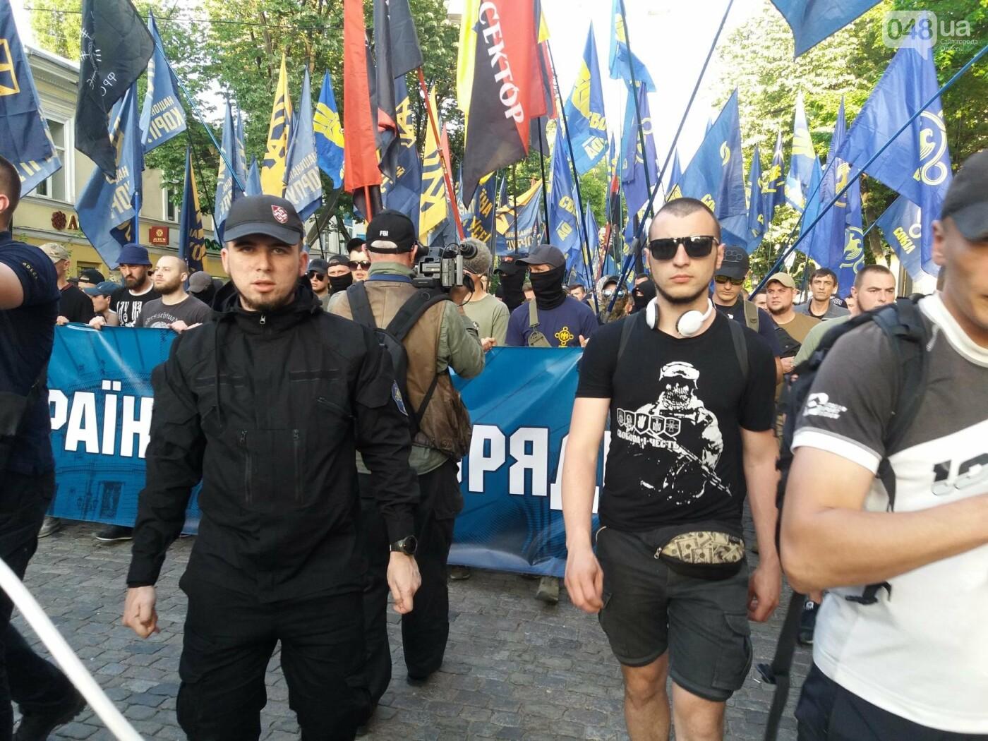 Как Одесса пережила 4-ю годовщину 2 мая: хронология событий (ФОТО, ВИДЕО), фото-33