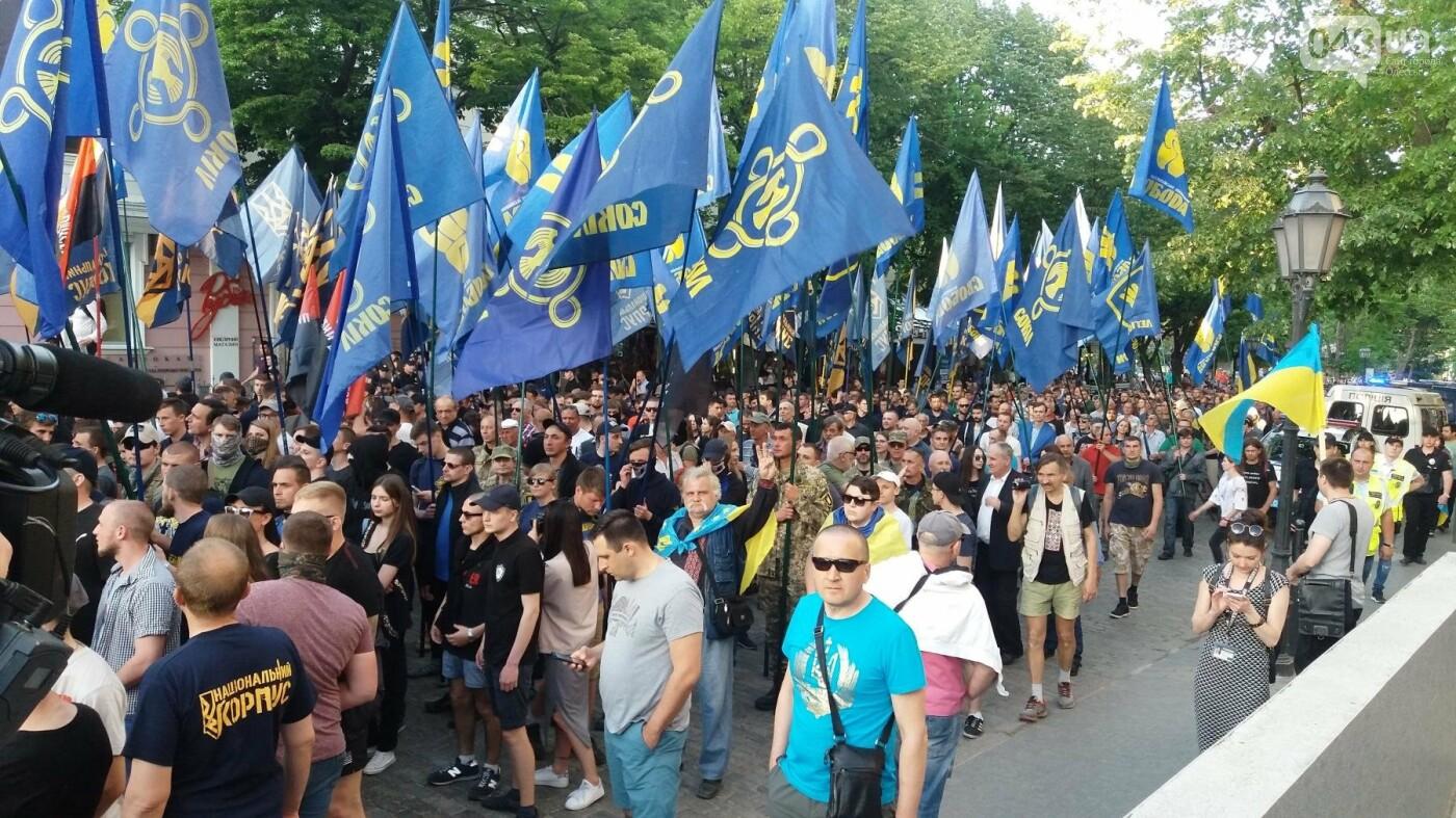 Как Одесса пережила 4-ю годовщину 2 мая: хронология событий (ФОТО, ВИДЕО), фото-28