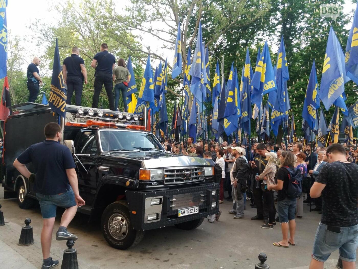 Как Одесса пережила 4-ю годовщину 2 мая: хронология событий (ФОТО, ВИДЕО), фото-35