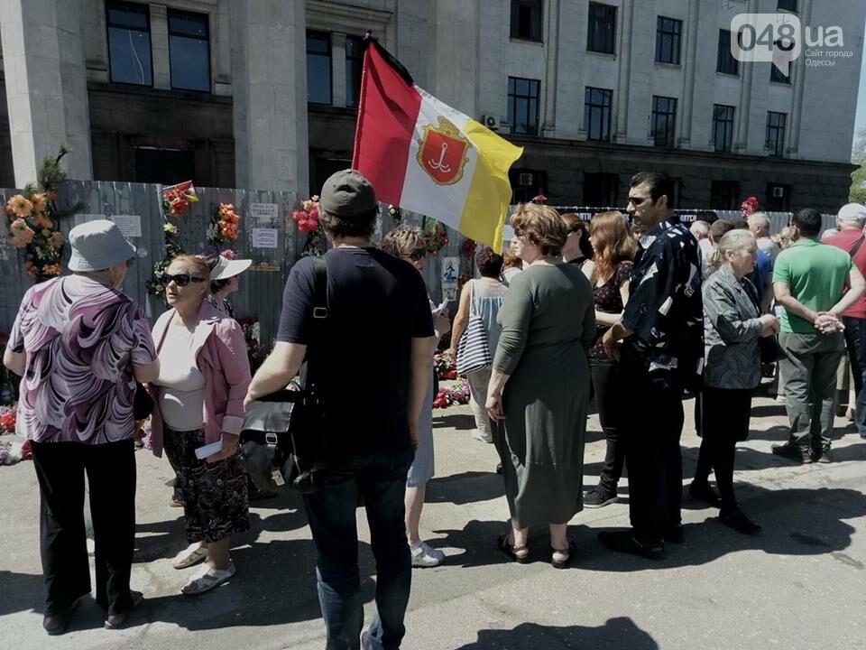 Как Одесса пережила 4-ю годовщину 2 мая: хронология событий (ФОТО, ВИДЕО), фото-6