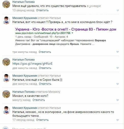 И смех, и грех: одесские «Антимайдановцы» распространяют новый фейк (ФОТО) , фото-2