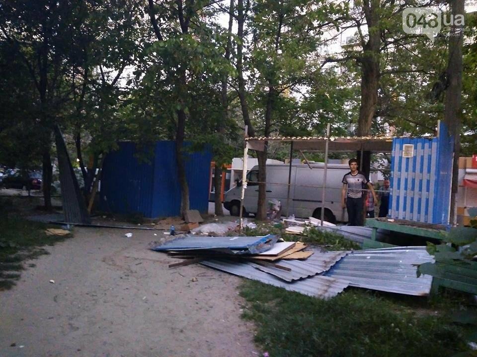 На Котовского в Одессе сносят стихийный рынок, - ФОТО, фото-5