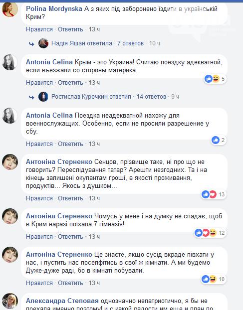 Соцсети остро реагировали на поездку одесских школьников в Крым, - ФОТО, фото-2