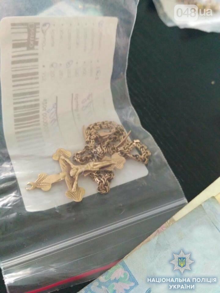 Под Одессой ограбили ломбард, - ФОТО, фото-5