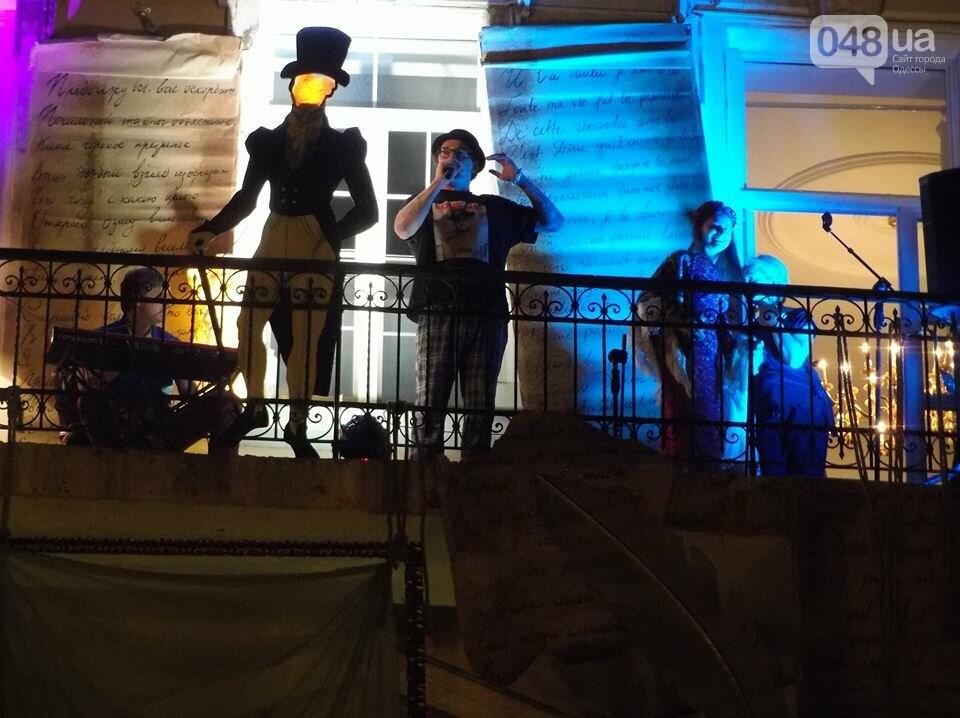 В Одессе заявила о себе новая культурная площадка: приходи развлекаться бесплатно, - ФОТО, ВИДЕО, фото-3