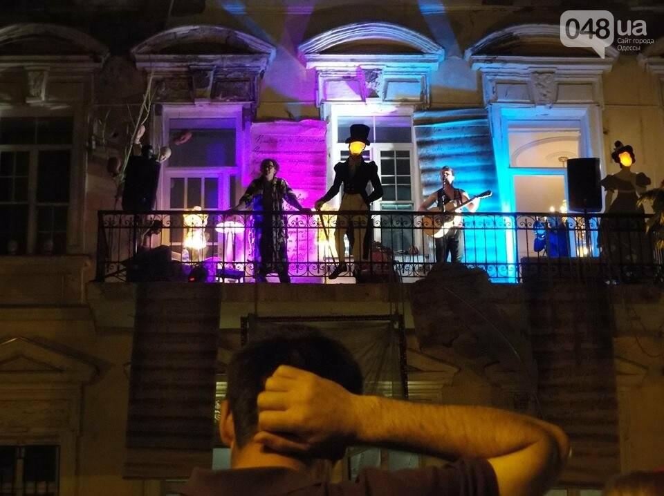 В Одессе заявила о себе новая культурная площадка: приходи развлекаться бесплатно, - ФОТО, ВИДЕО, фото-2