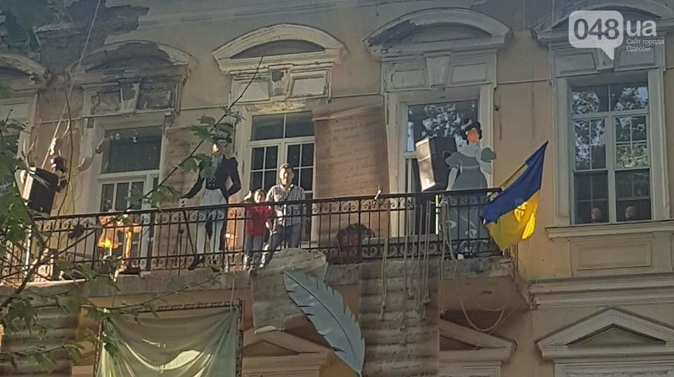 В Одессе заявила о себе новая культурная площадка: приходи развлекаться бесплатно, - ФОТО, ВИДЕО, фото-1