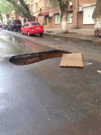 В Одессе провалилась дорога, - ФОТО, фото-1