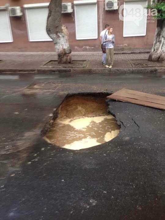 В Одессе провалилась дорога, - ФОТО, фото-2