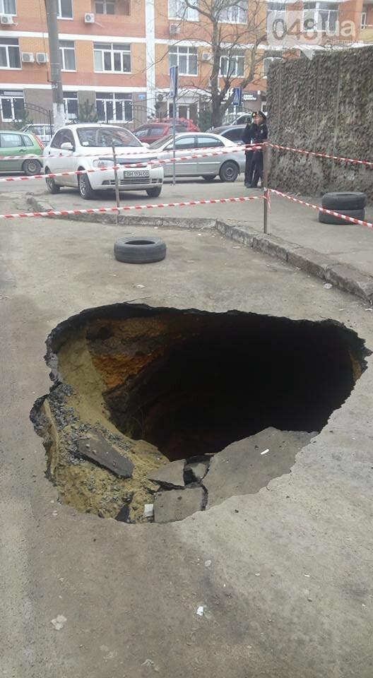 В Одессе провалилась дорога, - ФОТО, фото-4