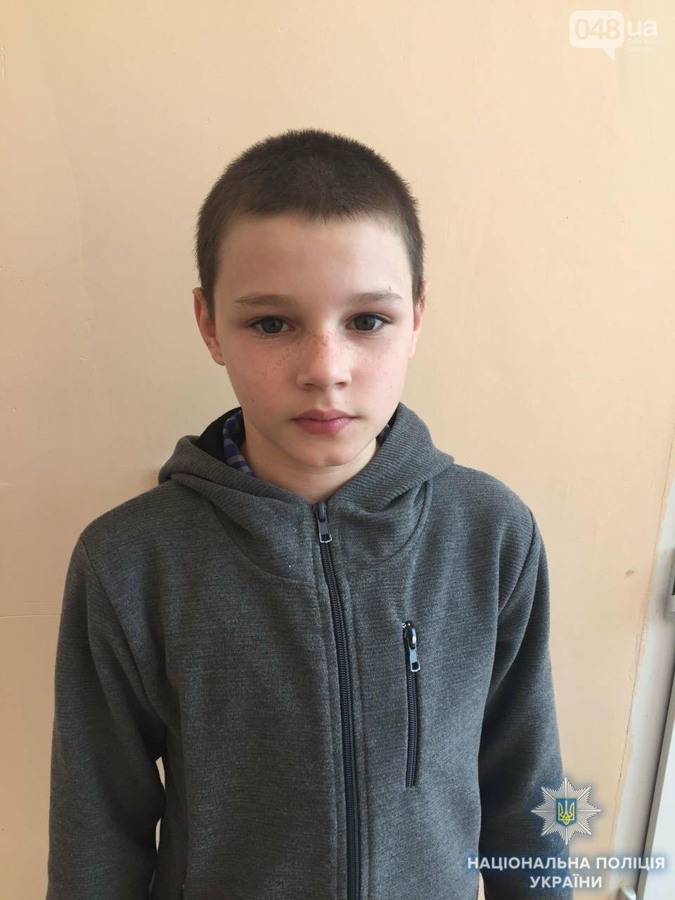 Под Одессой ищут 13-летнего мальчика, который удрал из больницы, - ФОТО, фото-1