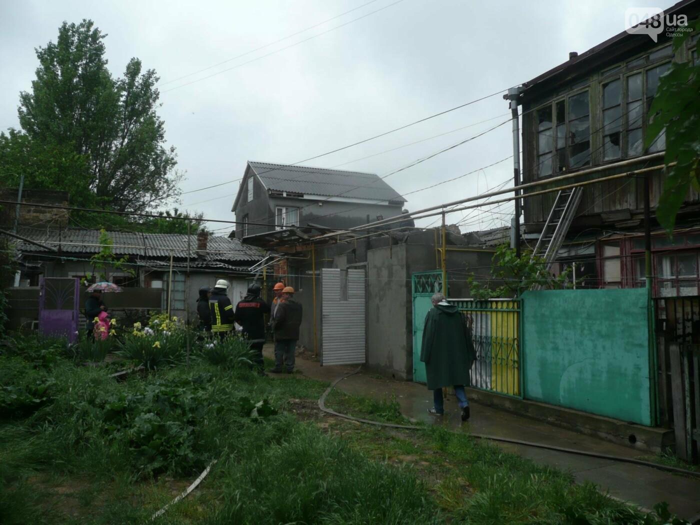 В Одессе в результате взрыва в здании обгорел мужчина, - ФОТО , фото-1