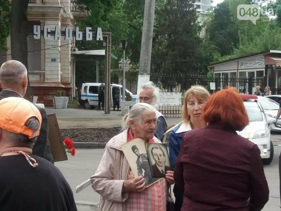 В Одессе задержали первую сторонницу российской агрессии против Украины, фото-1