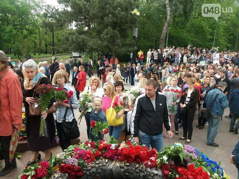 Очередного сторонника агрессии России против нашей страны задержали в Одессе, - ФОТО, фото-3