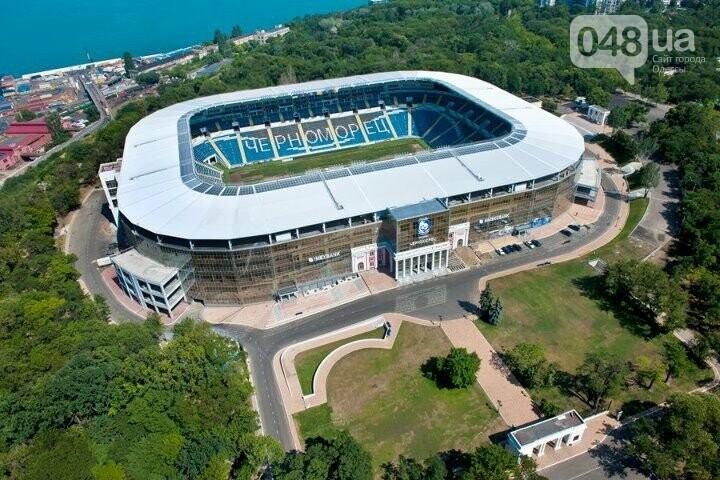 """Стадион """"Черноморец"""" в Одессе продают за миллиард, фото-2"""