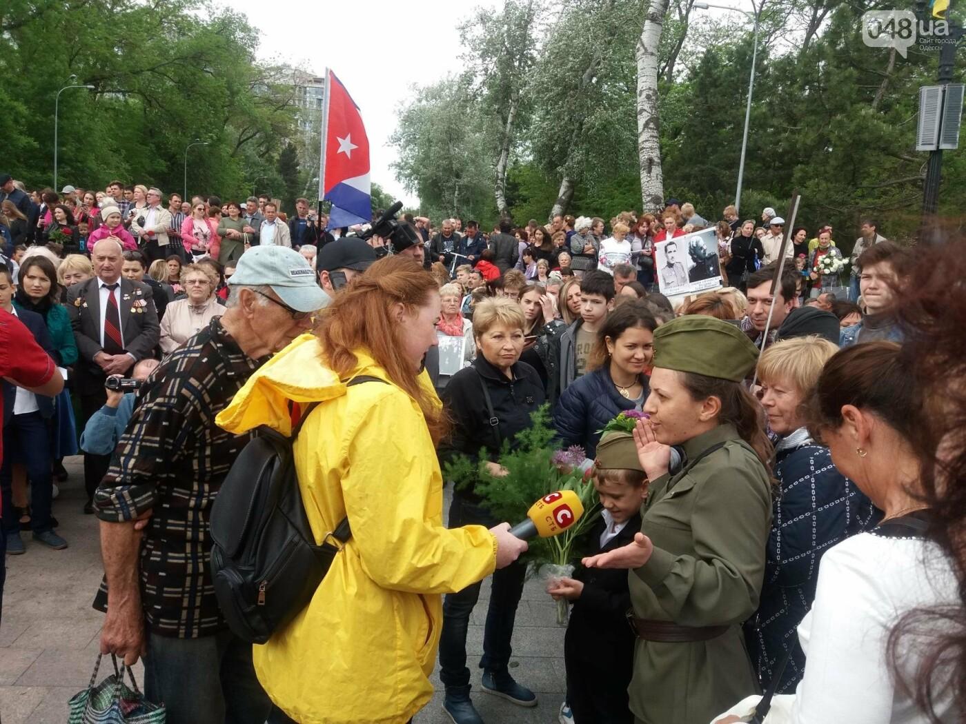 9 Мая в Одессе: как это было, - ФОТО, ВИДЕО, фото-4