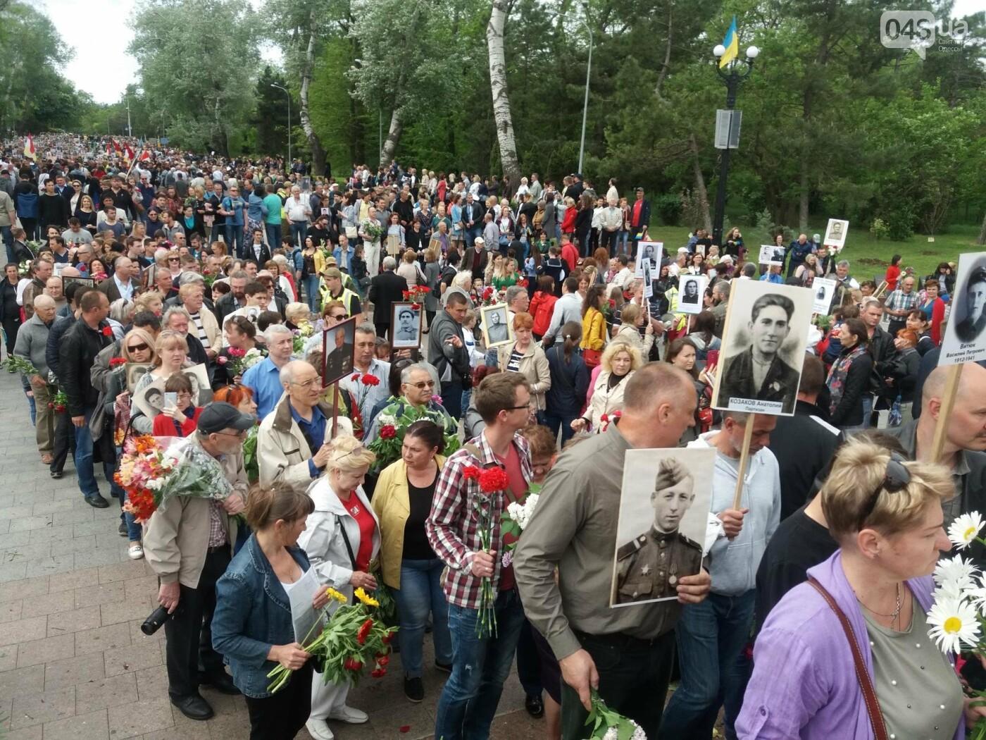 9 Мая в Одессе: как это было, - ФОТО, ВИДЕО, фото-5