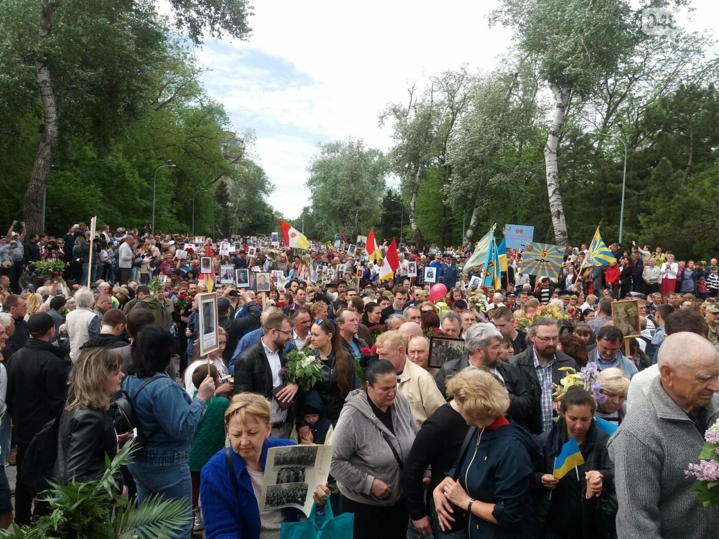 9 Мая в Одессе: как это было, - ФОТО, ВИДЕО, фото-8