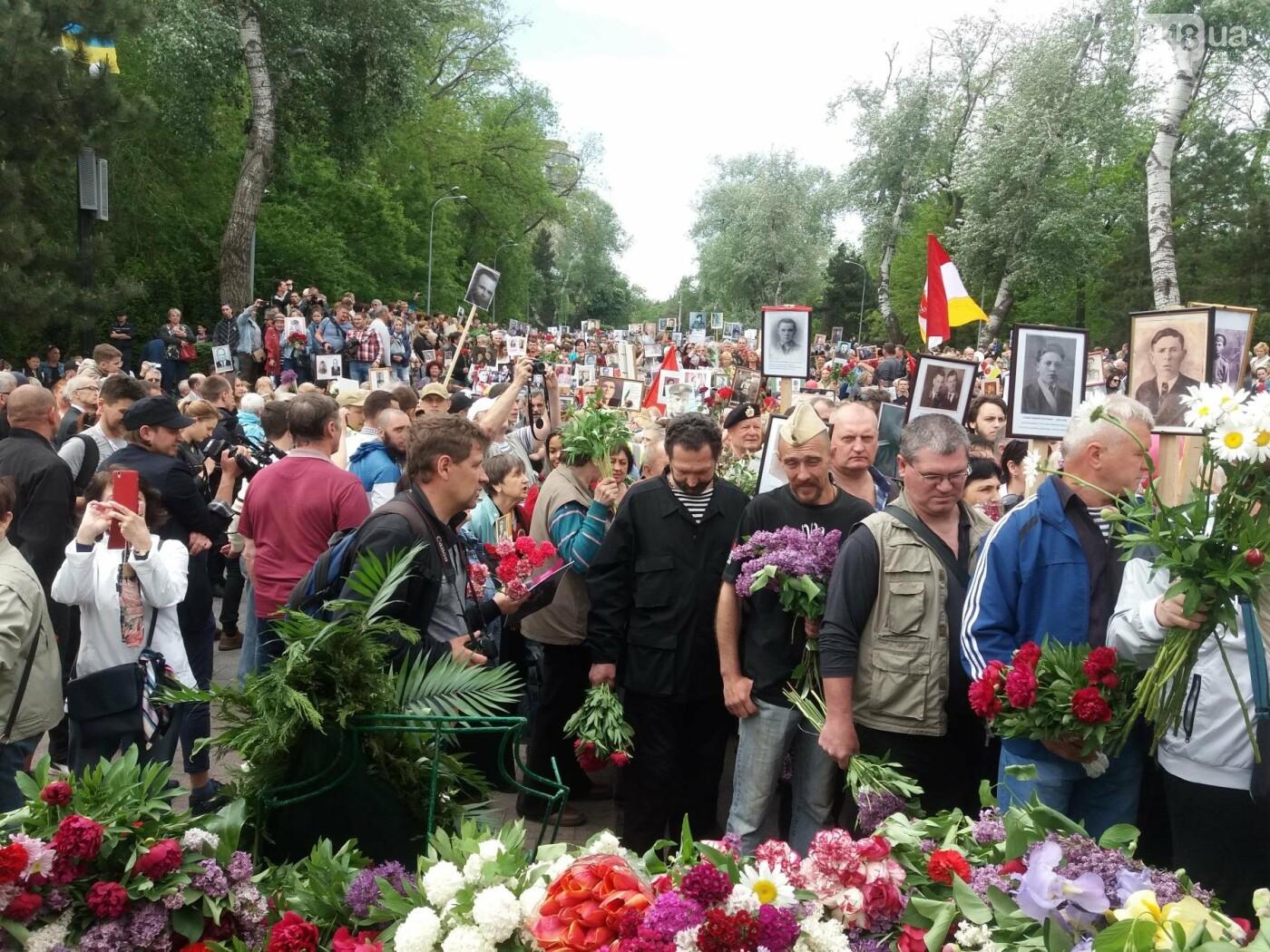 9 Мая в Одессе: как это было, - ФОТО, ВИДЕО, фото-9